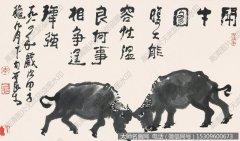 李可染作品25 斗牛图 高清图片下载