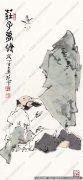 范曾国画作品12 庄子梦蝶 高清图片下载
