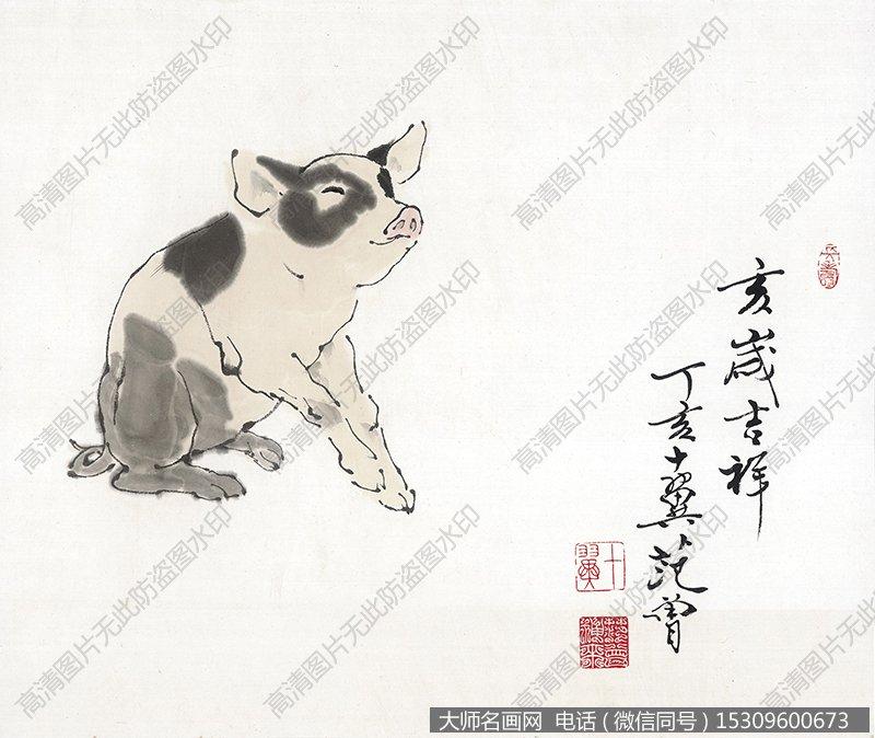 范曾国画作品25 猪 高清图片下载图片