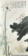 张大千国画作品46 高清图片下载
