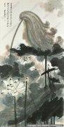 张大千国画作品47 高清图片下载