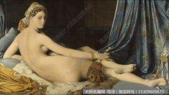 安格尔人物油画作品36 大宫女 高清图片下载