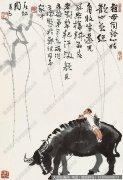 李可染国画作品54 高清图片下载