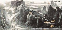 李可染山水画作品64 高清图片下载