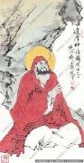 范曾国画作品80 达摩神悟图 高清图片下载