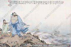 范曾人物作品79 八仙图 高清图片下载