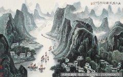 李可染 山水画作品84 高清图片下载