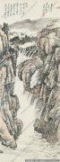 张大千国画作品84 高清图片下载