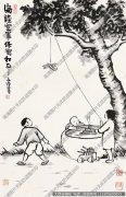 丰子恺漫画 《海陆空军 保卫和平》高清作品下载