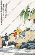 丰子恺名画 《田翁烂醉身如舞 两个儿童策上船》高清作品下载