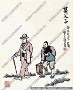 丰子恺漫画 《某父子》高清作品下载