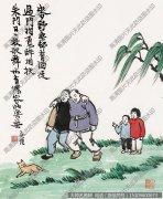 丰子恺漫画 《麦野桑村有酒徒 过门相觅醉相扶》高清作品下载