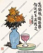 丰子恺漫画 《花满瓶 酒满樽 预报明年再跃进》高清作品下载