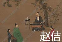 宋徽宗赵佶《听琴图》超高清作品百度云网盘下载