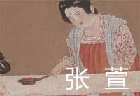 张萱《捣练图》超高清大图百度云网盘下载