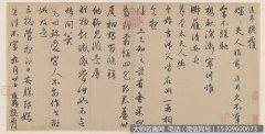 赵孟頫书法《千字文》超高清大图百度云网盘下载