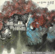 杨延文 高清国画9下载