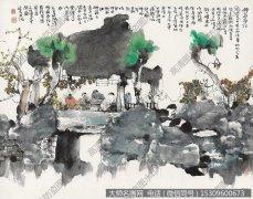 杨延文 高清国画12下载